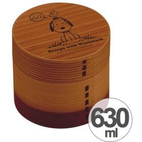 お弁当箱 わっぱ弁当 スヌーピー 630ml 木製 曲げわっぱ 丸型 2段 キャラクター ( 和風 天然木 2段弁当箱 )