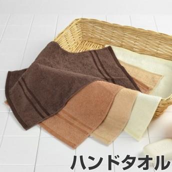 ハンドタオル ベージュ系 ( 無地 日本製 タオル )