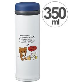水筒 ステンレスボトル 直飲み リラックマ 350ml キャラクター ( マグボトル 保冷 保温 )