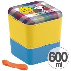 お弁当箱 シンプルランチボックス 2段 スヌーピー 600ml 角型 ベルト付き ( 弁当箱 ランチボックス ランチベルト付き )