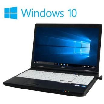 ノートパソコン LIFEBOOK A561D 富士通 15.6型 正規 Windows10Home 64bit メモリ4GB HDD320GB Celeron B710 1.6GB DVD 無線LAN 1105n