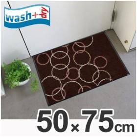 玄関マット wash+dry ウォッシュアンドドライ Loopy Brown 屋内屋外兼用 50×75cm ( エントランスマット 洗える )