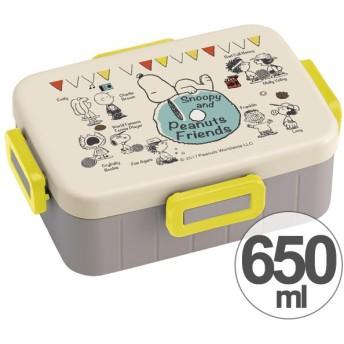 お弁当箱 スヌーピー ともだち 4点ロックランチボックス 1段 650ml キャラクター ( 食洗機対応 弁当箱 4点ロック式 )