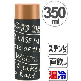 ■在庫限り・入荷なし■水筒 SWEETS 直飲み ダイレクトマグボトル 350ml ステンレス製 ( ステンレスボトル 保温 保冷 )