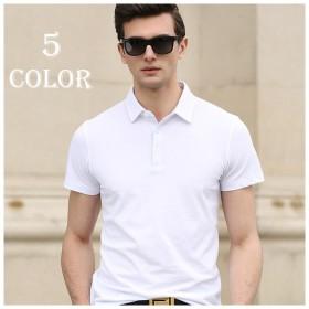 ポロシャツ POLOシャツ メンズ 男性用 夏 トップス 半袖 無地 シンプル 定番 ベーシック プルオーバー 大人 カジュアル