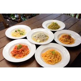 【最高級プレミアム】人気の6食パスタソースセット