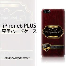 アイフォン6プラス スマホ ケース カバー iPhone6Plus エンブレム ラグジュアリー