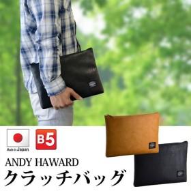 クラッチバッグ セカンドバッグ メンズ バッグ B5サイズ対応 タブレット収納可 豊岡製 日本製 フェイクレザー 男性用 紳士用 かばん 鞄