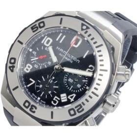 ハミルトン HAMILTON カーキ ネイビー サブ クオーツ メンズ クロノグラフ 腕時計 H78716333