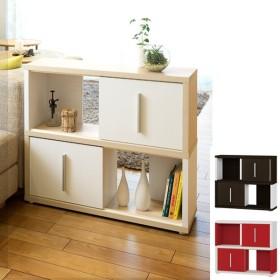 ■在庫限り・入荷なし■収納棚 引戸付 2段 デザインシェルフ コルタ