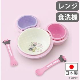 ランチプレート 離乳食パレット ベビー食器 セット ミニーマウス 食器 子供 日本製 ( スプーン フォーク 電子レンジ対応 軽い 食洗機対応 キッズ )