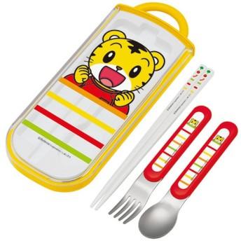 トリオセット 箸・フォーク・スプーン しまじろう スライド式 キャラクター ( 食洗機対応 子供用お箸 )