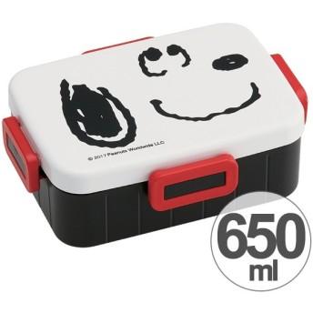 お弁当箱 スヌーピー フェイス 4点ロックランチボックス 1段 650ml キャラクター ( 食洗機対応 弁当箱 4点ロック式 )