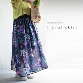 鮮やかカラーで嗜むフレアライン。ちょうどイイ揺れ感。・再再販。アート柄フレアリブロングスカート##メール便不可