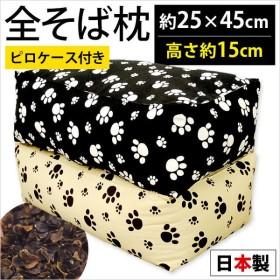 枕 まくら マクラ そばがら枕 まくら そば殻 快眠枕 日本製 25×45cm 高さ約15cm