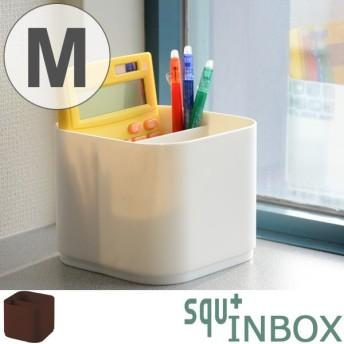 ペン立て デスク収納 squ+ インボックス ナノ M 深型 ( ペンスタンド リモコンスタンド 鉛筆立て )