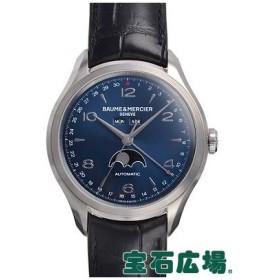 ボーム&メルシエ クリフトン ムーンフェイズ MOA10057 新品 腕時計 メンズ