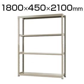 本体 スチールラック 中量 500kg-単体 4段/幅1800×奥行450×高さ2100mm/KT-KRL-184521-S4