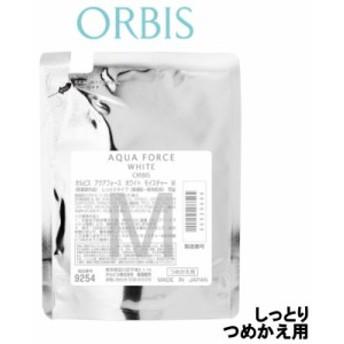 オルビス アクアフォース ホワイト モイスチャーM しっとり つめかえ用 50g orbis aqua force white 医薬部外品 詰め替え レフィル 美容