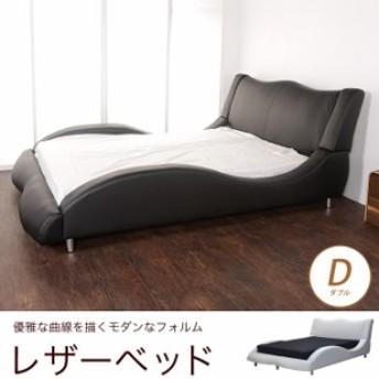 レザーベッド ダブルベッド PVCレザー ダブル レザー ベッド フロアベッド 脚付きベッド 優雅な曲線を描くエレガントな