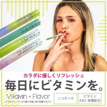 電子タバコ 使い捨て電子タバコ ビタミン入り 電子煙草 水蒸気 健康グッズ フレーバー 本体 正規品 ブルーベリー ミント アイスミント ハニー