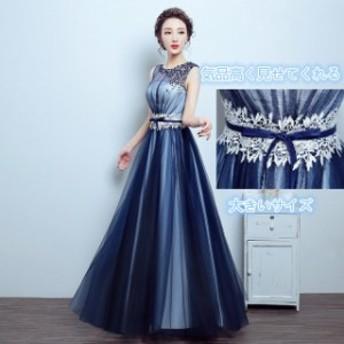 ハイエンドドレス ロングドレス 結婚式 パーティードレス 演奏会 ウェディングドレス ピアノ 発表会 二次会ドレス妊娠でOK