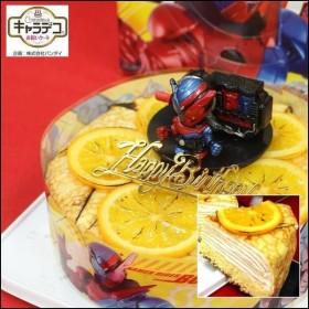 ミルクレープオレンジ 仮面ライダージオウ キャラデコケーキ バースデーケーキ お誕生日ケーキ キャラクターケーキ