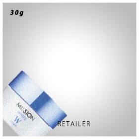 ♪ 30g AVON エイボン ミッション ホワイト クリーム 30g <スキンケア><フェイスクリーム><医薬部外品>