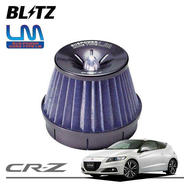 BLITZ POWER AIR FILTER WH-701B   For HONDA STEP WGN RP1 RP2 RP3 RP4 L15B 59621