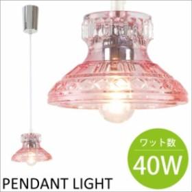ペンダントライト カラー:ピンクbr照明 天井照明 ガラス アンティーク おしゃれ 照明器具 インテリア インテリア照明