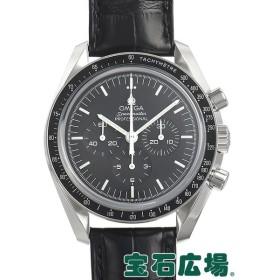 オメガ OMEGA スピードマスター ムーンウォッチ プロフェッショナル 311.33.42.30.01.002 新品  メンズ 腕時計