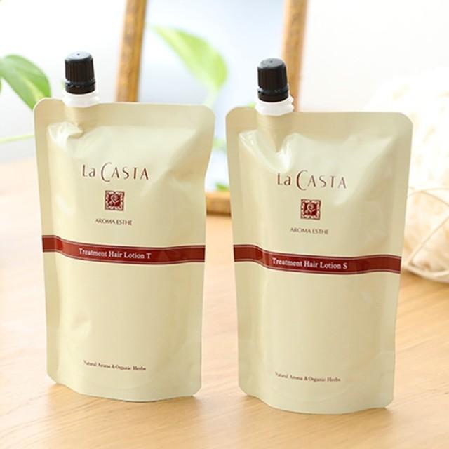 ラカスタ (LaCASTA) アロマエステ トリートメント ヘアローション リフィル 140ml 詰替え ヘアウォーター 髪の化粧水 低刺激 植物成分 ねぐせ直し