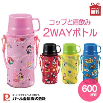 ディズニー 水筒 2WAYキッズボトル600