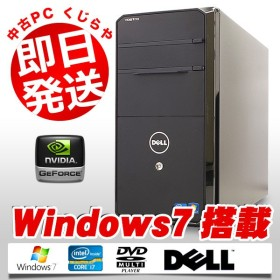 ゲーミングPC DELL デスクトップパソコン 中古パソコン 第3世代 Vostro 470 Core i7 4GBメモリ Windows7 Office 付き
