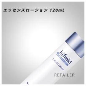 ♪  小林製薬   ヒフミドエッセンスローション120ml <保湿化粧水・ローション> <hifmid>