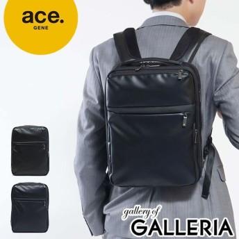 ace.GENE エースジーン リュック ビジネスリュック ガジェタブルWR 9L セットアップ付 55541