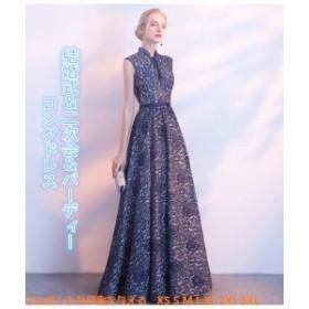 上品 豪華 マキシワンピース イブニングドレス ロングドレス 成人式 披露宴 二次会ドレス 演出 舞台 パーディードレス