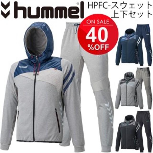 b596e398f85ea スウェット ジャケット パンツ 上下セット メンズ ヒュンメル hummel トレーニングウェア フルジップパーカー /HAP8175-HAP8175P