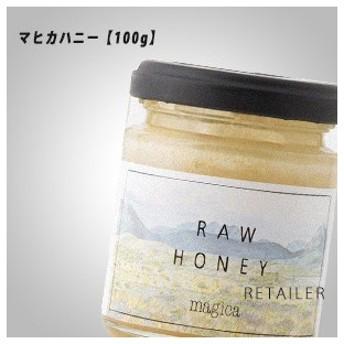 ♪ 100g magica マヒカ 非加熱はちみつ マヒカハニー 100g <はちみつ・ハチミツ・蜂蜜><はちみつ100%> <瓶詰><アルゼンチン産>