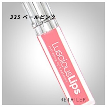 ♪ #325 INFRACYTE ラシャスリップス 7ml #325 ペールピンク系 <リップ美容液><リップグロス> <唇のボリュームアップ><Luscious Lips>