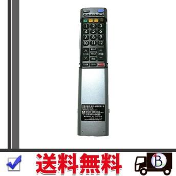 MITSUBISHI RL16502 三菱電機 液晶テレビ用 リモコン M01290P16502 純正
