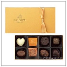 ♪GODIVA ゴディバ ゴールドコレクション 8粒 <お菓子・チョコレート・バレンタインデー・ホワイトデーのお返しに>