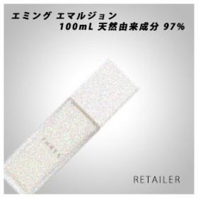 ♪ 100mL THREE スリー エミング エマルジョン 天然由来成分 97% 100mL