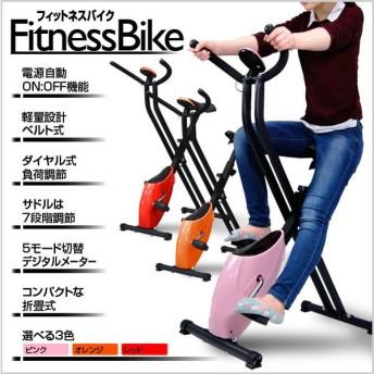 フィットネスバイク ベルト式 クロスバイク X-bike エアロビクス ダイエット 有酸素運動 ベルトタイプ エクササイズ 美脚 運動 家庭用 ###バイクF-917EZ###