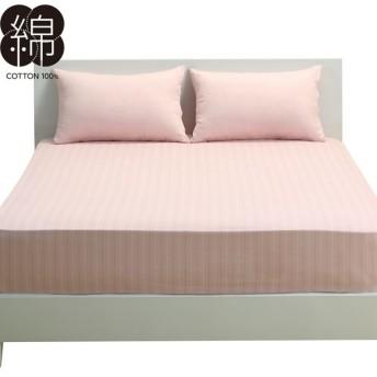 ベッド用ボックスシーツ セミダブル(メンストライプ RO SD) ニトリ 『1年保証』 『玄関先迄納品』