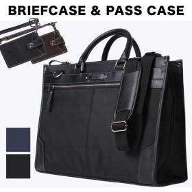 ビジネス バッグ ブリーフケース メンズ ショルダー 2WAY BAG バック ネイビー or ブラック 通勤 B4 oth-ux-bag-1581 宅配便のみ