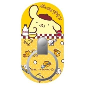グルマンディーズ SAN-796PN マルチリング サンリオキャラクター ポムポムプリン