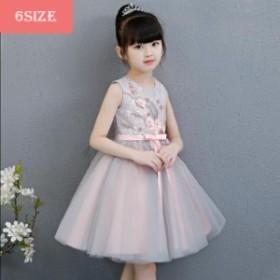 c5aefe2946292 女の子 可愛い ワンピース 子供服 ドレス フジュニア チュール 入学式 結婚式 プリンセス 卒業式 発表