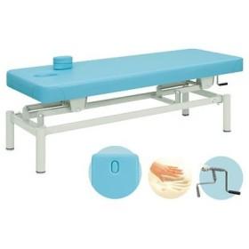 ◇サイズ選択有◇手動昇降ベッド 低反発 フタクッション付 きらら TB-279