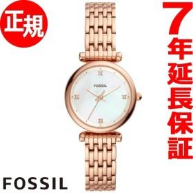 フォッシル FOSSIL 腕時計 レディース ES4429